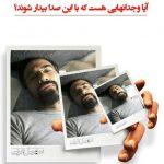 #سهیل_عربی زندانی آنارشیست از مردم خواست که علیه دیکتاتوری و ظلم به پاخیزند و خبر محاکمه مجدد او در دادگاه انقلاب