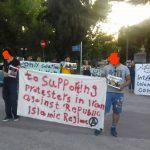 Presentation of open assembly of political refugees and migrants in GARE squat – Παρουσίαση ανοιχτής συνέλευσης πολιτικών προσφύ