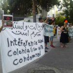 ویدئو و عکس های تظاهرات مهاجران آنارشیست آتن مقابل سفارت ج.ا در روز دوشنبه ۳ سپتامبر