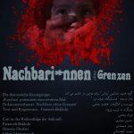 روایت سه تجاوز ،سه قربانی ،سه متجاوزگر در نمایش «همسایگان بدون مرز»