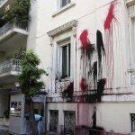 حمله گروه روویکوناس از همقطاران آنارشیست یونان به سفارت ج.ا در آتن در اعتراض به اعدام چهار زندانی سیاسی کُرد