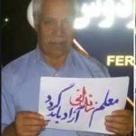 بیانیه کانون معلمان ایران در تبعید – ربودن هاشم خواستار