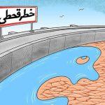 راغفر :شورش و قحطی در راه است/تنها ۱.۸ درصد مساحت ایران در وضعیت نرمال است/۲۵ سال دیگر ایران به کشور ارواح بدل میشود/ خزاعی:ما دچار فروپاشی سرزمینی و تمدنی هستیم