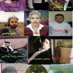 بى اطلاعى از سرنوشت خانم لمیاء حمادى یکى از بازداشت شدگان اهوازى/اسامى تنها ۱۴۹ نفر از صدها بازداشتی