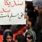شب همبستگی با اعتصاب کارگران،مبارزات خلقها و مردم تحت ستم و آزادیخواه و برابریطلب ایران!