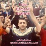 ویدئو موزیک شکیب مصدق در همبستگی با کارگران اعتصابی ایران و کارگران مهاجر در ایران