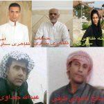 سرنوشت نامعلوم سه شهروند عرب اهوازى بعد از احضار و بازداشتهای خودسرانه و فلهای که به دستور تهران همچنان ادامه دارد