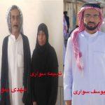 بازداشت یک فعال فرهنگى بعد از ضرب وشتم پدر و مادرش و فیلم گرفتن از آنها