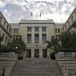 a Fascist activity in athens university of economics and business