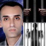 نامه ای از زندانی سیاسی کورد دکتر ناصر فهیمی خطاب به حاکمیت وسیستم فاسد دستگاه قضا درجمهوری اسلامی ایران