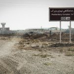 وضعیت اسفناک زندان فشافویه