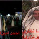 دو فعال اهوازى در خطر #شکنجه اداره اطلاعات اهواز هستند