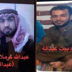 تایید حکم اعدام دو شهروند اهوازى توسط شعبه سوم دادگاه انقلاب اهواز/ جزئیات بیشتر از پرونده سازى اداره اطلاعات