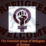 کنفرانس فمینیسم توسط پناهندگان فمینیست در یونان(موضوع: ختنه زنان)