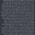 اعترافِ «ایرانارشیسم» به دُرست بودن گفتارهای فاشیستی علی عبدالرضائی