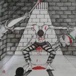 طرح شکنجه