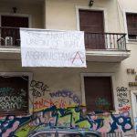 بازگشایی اسکوات اتحادیه آنارشیست های ایران و افغانستان