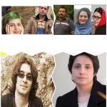 دفاع از زندانیان سیاسی و عقیدتی مشهور و یا ناشناس بدون قید و شرط است