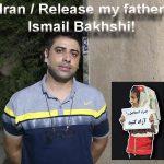Ismail Bakhshis nyårsmeddelande / پیام اسماعیل بخشی به مناسبت نوروز و سال جدید ۱۳۹۸