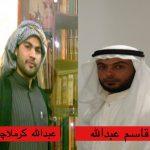 انتقال دو زندانى اهل سنت اهوازى محکوم به اعدام به بازداشتگاه اداره اطلاعات همدان+ عکس