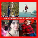 #ویدا_موحدی مشهور به « دختر خیابان انقلاب» از زندان آزاد شد