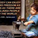 دوازدهم ژوئن؛ روز جهانی مبارزه برعلیه استثمار از کودکان کار WORLD DAY AGAINST CHILD LABOUR (#WDACL)