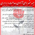 ما از مبارزات آزادی خواهانه ی مردم سودان و مقاومتشان بر علیه حکومت نظامی پشتیبانی می کنیم