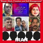 SUPPORT THE WORKERS AND PEOPLE'S STRUGGLE IN IRAN