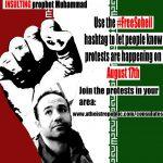 آکسیون سراسری برای آزادی سهیل عربی در روز شنبه ۱۷ اوت ۲۰۱۹