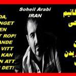 STÖD DEN GLOBALA KAMPANJEN FÖR DEN ANARKISTISKA POLITISKA FÅNGEN SOHEIL ARABI