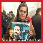 FARANGIS MAZLOUM, mother of Anarchist Soheil Arabi has gone on hunger strike at Evin prison in Iran! WE MUST RISE UP AND CALL FOR THE RELEASE OF ALL POLITICAL PRISONERS!