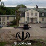 نیما گلُکار : یادمانی برای ثبت در تاریخچه ی مُبارزات جنبش دانشجویی خارج از کشور/ سوئد