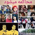 رساله من مهدی آل کثیر لطبقه العمال فی ایران ، فی دعم العمال الذین تم اعتقالهم اثرى احتجاجات التلال السبع (عفت تبه) واعتراضا على ظلم نظام الجمهوریه الإسلامیه