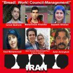 حمایت اتحایه آنارشیستهای ایران و افغانستان از فعالان کارگری و فعالان مدنی زندانی مرتبط با هفت تپه
