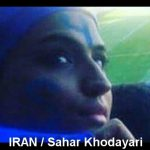 SUPPORT THE IRANIAN WOMENS STRUGGLE AND BOYCOTT THE MALE SPORTS ARENAS