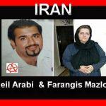 FARANGIS MAZLOUM, MOTHER OF ANARCHIST SOHEIL ARABI STAYS MORE IN PRISON, BECAUSE OF LACKING ABILITY TO PAY THE HIGH FINANCIAL BAIL