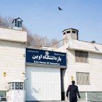 محمد رضا مرادی زندانی سیاسی بند هشت زندان اوین در حمایت از آرش صادقی ، سهیل عربی و زندانیان بیمار دست به اعتصاب غذا زد