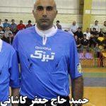حمید حاج جعفر کاشانی زندانی سیاسی بند هشت زندان اوین در حمایت از آرش صادقی و زندانیان بیمار دست به اعتصاب غذا زد