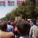 ویدئو موزیک : ایران قیام آبان ۱۳۹۸