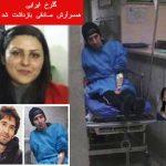 #گلرخ_ایرایی مجددا بازداشت شد