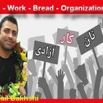 Freedom – Work – Bread – Organization – Strike