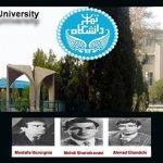 "TODAY DECEMBER 7 – 16th Azar – IS CALLED ""STUDENT DAY"" IN IRAN AND ABROAD"