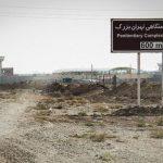 بیانیه جمعی از زندانیان سیاسی اعتراض آبان ماه ۹۸ محبوس در زندان تهران بزرگ