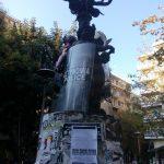 Πολιτική δήλωση για την επίθεση των μπάτσων στην πλατεία εξαρχείων στις ۱۵/۰۱