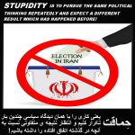 OUR VOTE IS TO OVERTHROW THE SHIA ISLAMIC CALIPHATE REGIME IN IRAN