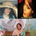 SEPIDEH FARHAN HAS BEEN FINALLY RELEASED TEMPORARILY
