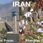 حمید نوری جلادی از دیار جلادان رژیم اسلامی