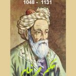 OMAR KHAYYAM; 972 YEARS + VIDEO
