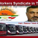SMASH TO THE BODY OF IRAN'S WORKER MOVEMENT