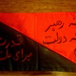 How to make an anarchist flag with fabric and color for Iran and Afghanistan